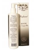 мини фото Маска парфюмированная для поврежденных волос
