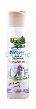фото Бальзам для волос Сила Карпат антистатик