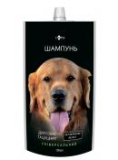 мини фото Шампунь для собак и щенков всех пород универсальный