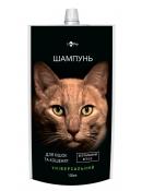 мини фото Шампунь для кошек и котят всех пород универсальный