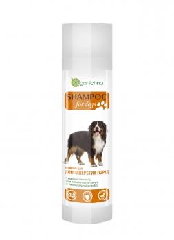 фото Шампунь для длинношерстных собак
