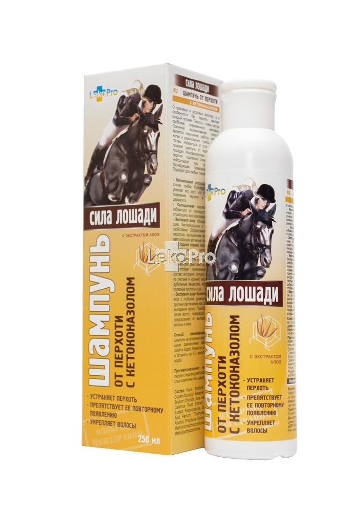 Аргановое масло для волос в аптеке цена