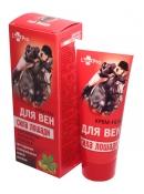 мини фото Крем-гель «Сила лошади» для вен